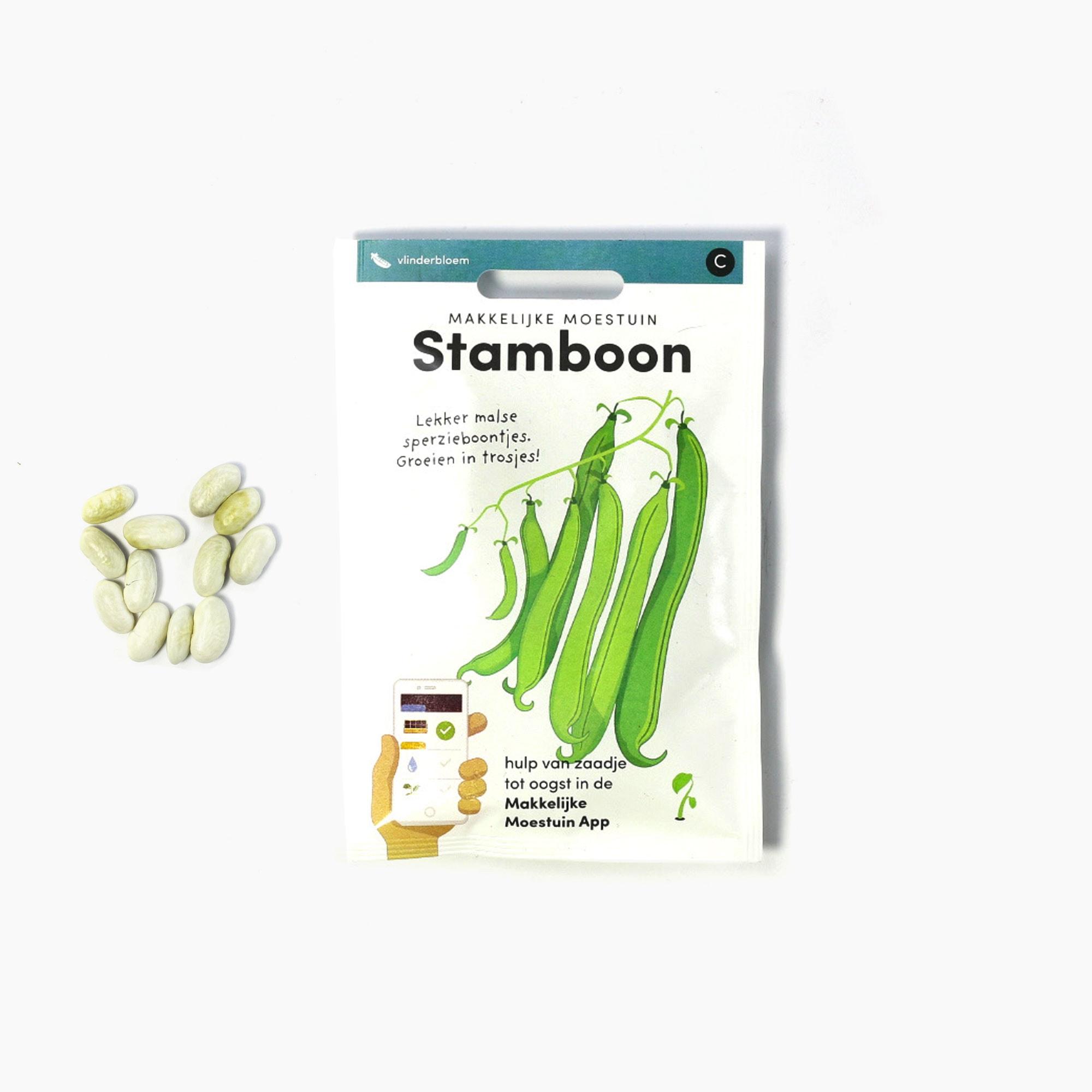 Stamboon.jpg